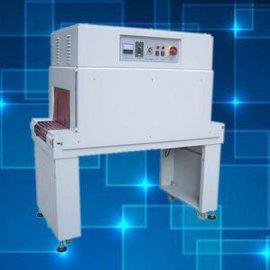 恒盛力 HP-4525   套膜收缩机  自动收缩包装机 热收缩包装机 全自动书本热收缩封切机  专业厂家直销