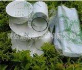 食具消毒包裝 單片膜 對摺膜 筒膜廠家直銷樣品試用