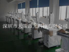国产光纤激光镭雕机