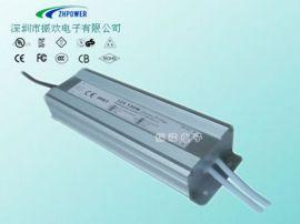12V10A 120W LED驱动铝壳防水电源