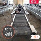 寧津廠家網帶輸送機 食品流水線烘乾機用304不鏽鋼網帶