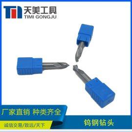 厂家直销 HRC 45 硬质合金钨钢钻头 支持非标定制