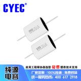 大功率开关电源电容器CSF 0.1uF/1600V