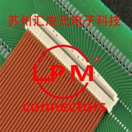 苏州汇成元电子现货供应I-PEX  20605-061E-02  连接器