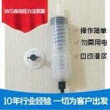 批發灌縫膠壓力注漿器 攜帶型自動低壓灌漿器 可多次使用