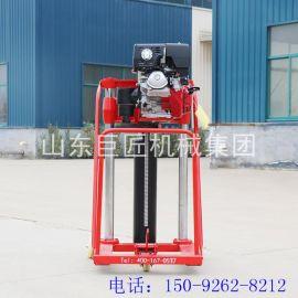 HZQ-20型路面混凝土取芯机 轻便护栏打孔钻机 路面钻孔设备