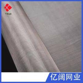 广西厂家直销316L材质150目不锈钢丝网化工过滤网
