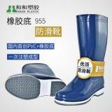 橡胶底水鞋中筒黑色水靴耐酸碱雨靴 防滑耐磨pvc劳  鱼雨鞋男女