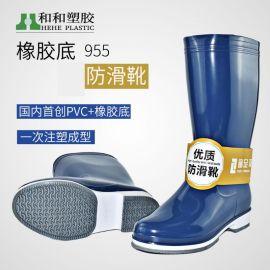 橡膠底水鞋中筒黑色水靴耐酸鹼雨靴 防滑耐磨pvc勞保釣魚雨鞋男女