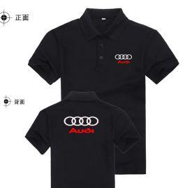翻領短袖廣告衫定制logo 工作服t恤印字文化衫企業polo衫廠服訂做
