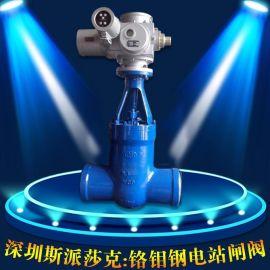 Z41Y-40I铬钼钢Z941Y-40I高温高压耐高温高压电动电站闸阀DN20 25
