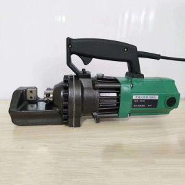 手提便携式钢筋切断机 电动液压钢筋切断机 16型手持式钢筋切割机
