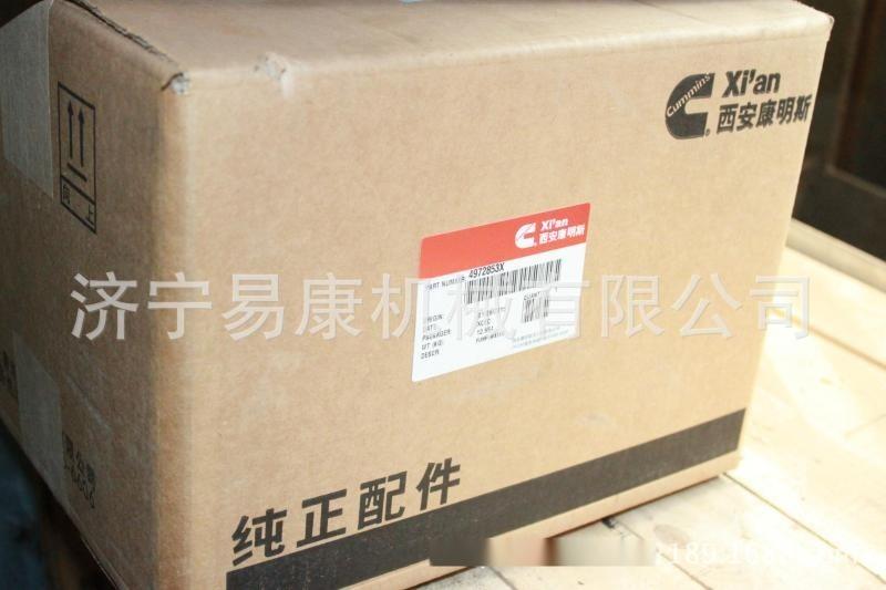 康明斯QSM11-C350 柔性软管4022732