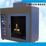 厂价直销 马桶盖漏电起痕测试仪 电便圈阻燃试验机