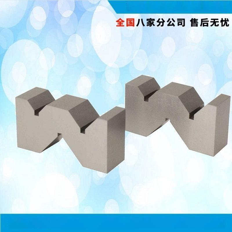 特价 铸铁v型架 v型铁 磁铁定位 标准块