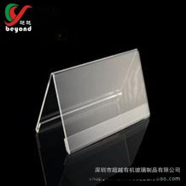 定做透明三角台卡亚克力双面会议标牌会议室亚克力桌牌价格牌