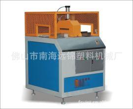全自动锯片切断机  塑料辅机 塑料型材裁切机