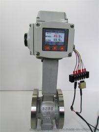 电动执行器不锈钢法兰式电动球阀电动阀门
