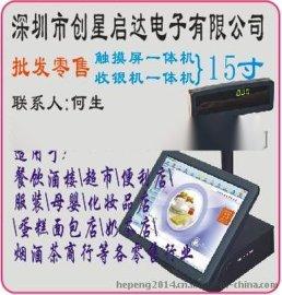 深圳市蛋糕店收银机-深圳市面包店收银机、龙岗区烘培收银软件