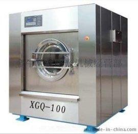 XGQ-H系列全自动洗脱两用机