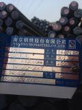 南京南钢三级螺纹钢批发销售现货公司
