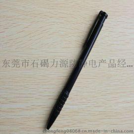 厂家直销净化笔|防静电无尘圆珠笔。