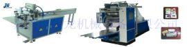 峻龙机械供应全自动盒装抽式面巾纸折叠机(JL-C620)