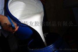 深圳合易友强粘水性不干胶水 强粘油性不干胶水