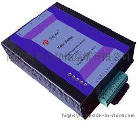 海思iGate302型CAN转以太网的**(协议转换器)