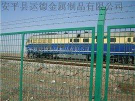 框架护栏网、高速隔离栏、防护网大量现货供应_安平县运德护栏网厂