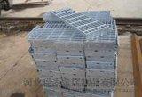 齿形热镀锌钢格板镀锌钢格板也可称为热镀锌钢格板