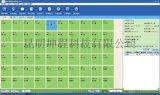 雲南昆明賓館客房管理軟體