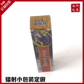 专业印刷火化塞包装盒UV镭射彩盒纸盒定做