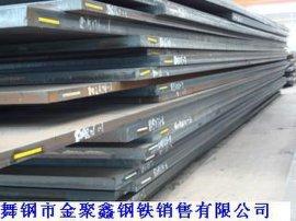 低合金高强度钢板Q345,Q390,Q420,Q460,S420