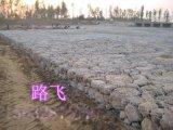 石籠網橋樑格賓網箱大橋防護石籠
