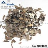 供应铋片价格高纯铋片Bi铋片厂家--蒂姆北京新材料科技有限公司