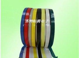 厂家直接销售绝缘变压器线圈胶带,高绝缘胶带