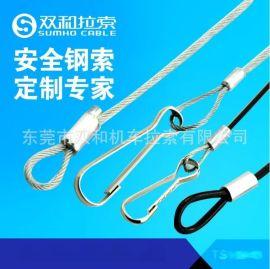 燈飾安全繩,吊繩,鋼絲繩