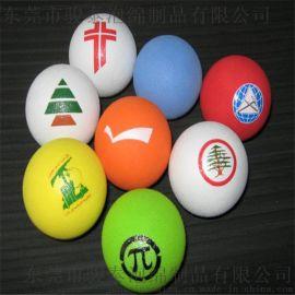 PU球 PU发泡球 室内练习球 PU玩具球厂家