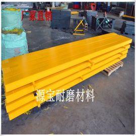 厂家直销高分子聚乙烯塑料板耐磨抗压upe板材