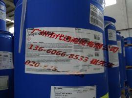 D.BASF巴斯夫Joncryl-HPD96MEA水性丙烯酸树脂溶液