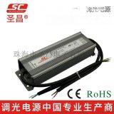 聖昌100W 0-10V調光電源 12V 24V恆壓LED調光碟機動電源 TUV認證