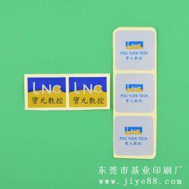 基业耐热耐腐蚀产成品不干胶标签 铜版纸标签厂家直销