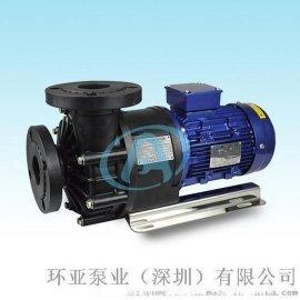 AMPX-662 GFRPP材质 磁力泵厂家 耐酸碱泵 耐腐蚀泵 化工泵质量好