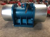 XVMA振動電機 求購XVM-A-16-4臥式振動電機