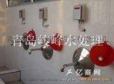 淄博水控機 校園計量計時扣費管理 預扣費加密系統