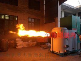 生物质颗粒燃烧机/燃烧机高效节能环保/新型燃烧机厂家