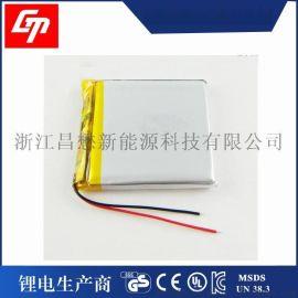 聚合物锂电池453030 380mah充电锂电池智能手表,蓝牙音箱