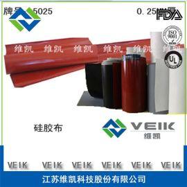 维凯西藏硅胶布防腐层|储蓄罐内外硅胶布防腐层