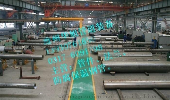 不锈钢大小头 异径管  华旭管道专业制造